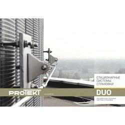 sistema-gorizontalnoy-strahovki-duo-1-700x700