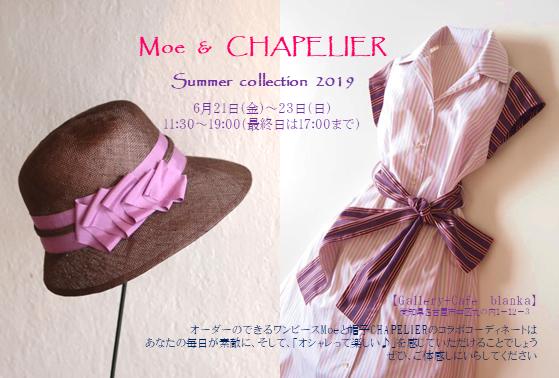 Moe&CHAPELIER表 名古屋 2019.png
