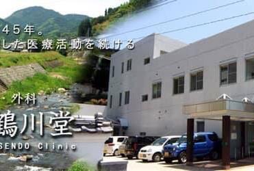 KBC九州朝日放送「アサデス」にて