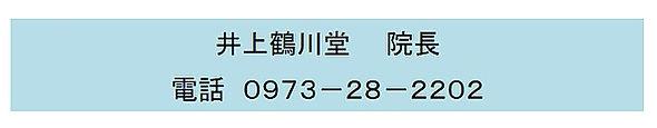 000002.jpg