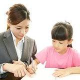 child tuition 2.jpg
