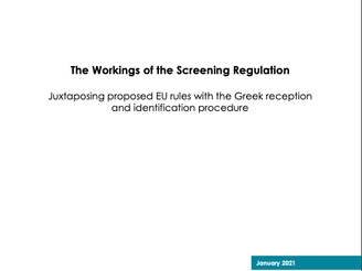 The Workings of the Screening Regulation: