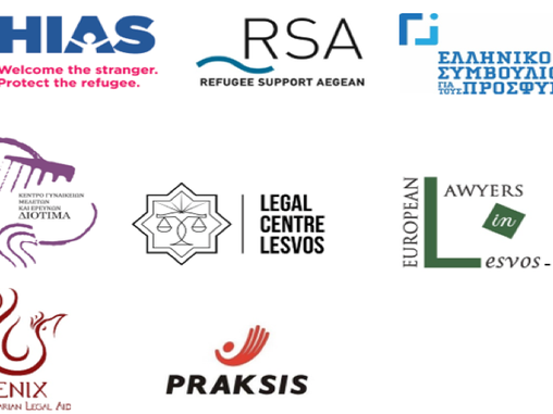 Press release legal organizations Lesvos