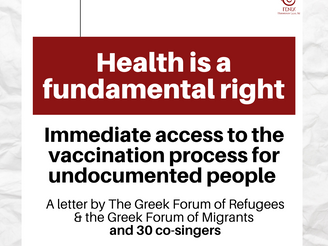 Health is a fundamental right - A letter