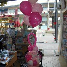 γεμιστό μπαλόνι με δωράκι