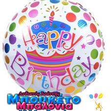 Happy-Birthday-Foil-Balloons.2