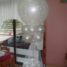 Μπαλόνι γάμου με τούλι