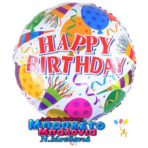 happy-birthday-3