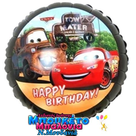 happy-birthday-balloon 6