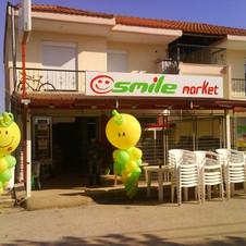 εγκαίνια στο smile market