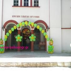 Γουϊνι με αψίδα και μαργαρίτες στις κολώνες