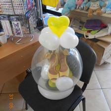 Πέδιλα μέσα σε μπαλόνι