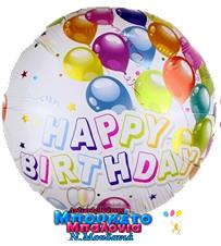 happy-birthday 9