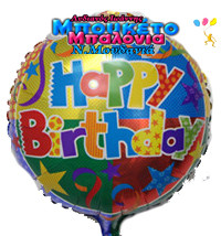 happy-birthday-balloon-4