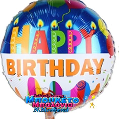 happy-birthday-balloon 5