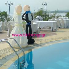 Νύφη και Γαμπρός σε πισίνα
