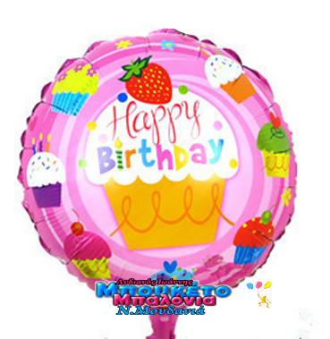 Happy-Birthday-Foil-Balloons-1