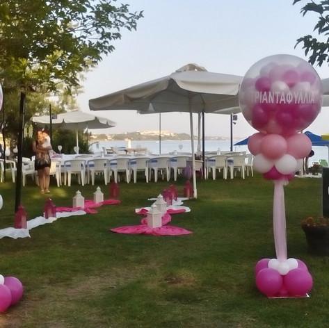 μπαλόνια Αρραβώνα