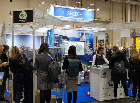 Our Metaggitsi Olive Oil at the Hamburg Travel Fair