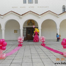 πριγκίπισσα και μαργαρίτες σε διάδρομο