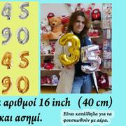 μπαλόνια αριθμοί 40 cm χρυσό-ασημί-μπλε-φούξια
