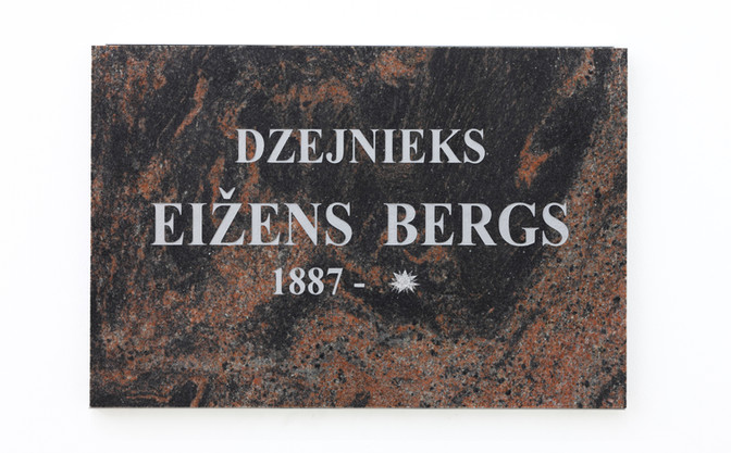 Memorial plate of the poet E. Bergs  Exhibition at Kim? contemporary art center, Riga, 2018. Photo by Ansis Starks.