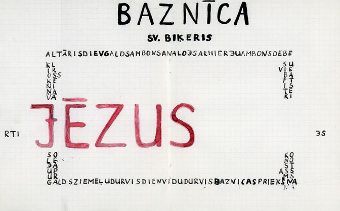 Baznīca (The Church)  Graphic poem by Eugene Berg attributed to the St. Petersburg period, circa 1915.