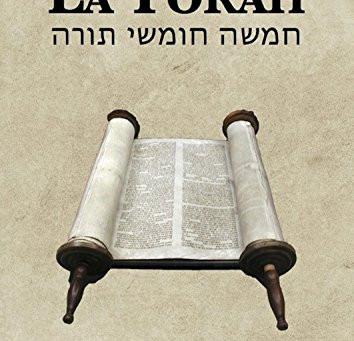 Torah, Instrucciones de Dios