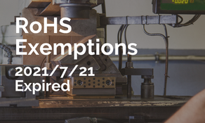 RoHS 豁免 (排外/除外) 2021 到期最終版!