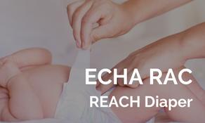 嬰兒紙尿布中化學物質的風險