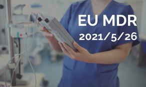 EU MDR 歐盟醫材法正式上路