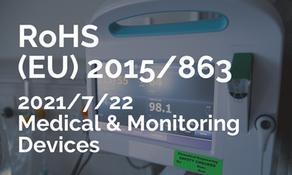 醫療和監控設備 RoHS 四項鄰苯要求將生效