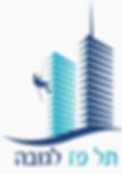 לוגו עסק.jpg