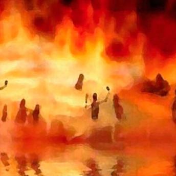 O inferno só existe na mente humana