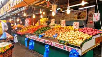 Hatikva Market