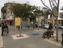 Tishler Square