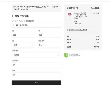 スクリーンショット 2021-03-22 0.54.08.png