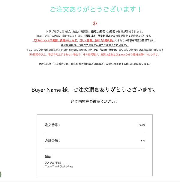 スクリーンショット 2021-03-22 1.02.50.png