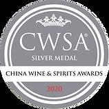 CWSA_Silver_Medal_Spirit_Awards_2020 cop