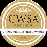 CWSA_Gold_Medal_Spirit_Awards_2020.png