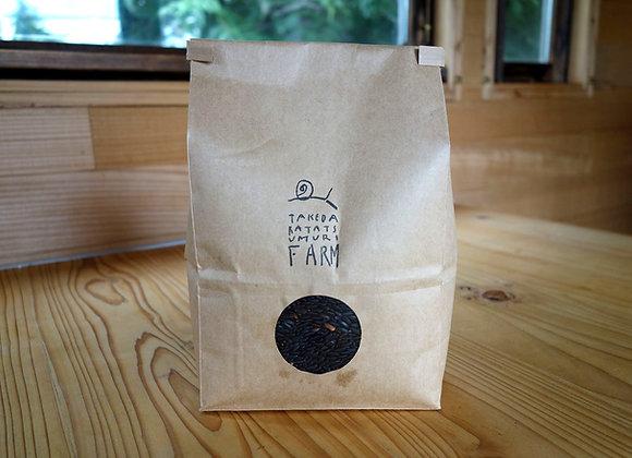 在来種 黒米 ご自宅・業務用 1キロ