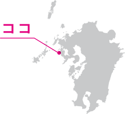 池島 地図 九州