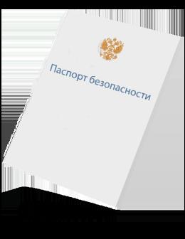 pasport.png