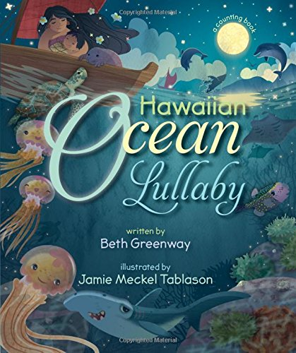 hawaiian ocean lullabye