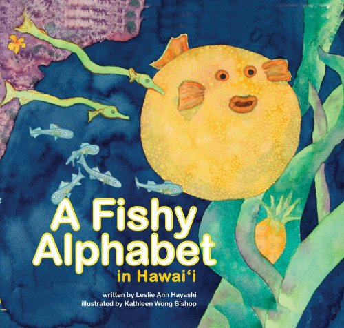 a fishy alphabet