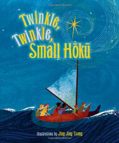 twinkle twinkle small hoku
