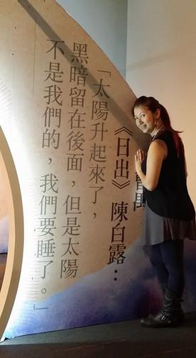華文戲劇展