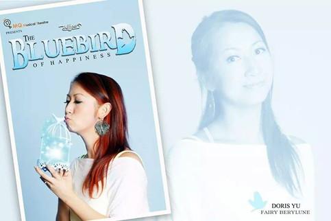 音樂劇《尋找快樂的藍鳥》Fairy Berylune