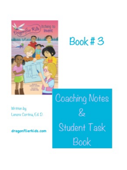 Book #3 Curriculum Unit Spiral Bound