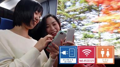 株式会社東急バス様 | 草津軽井沢線PR動画